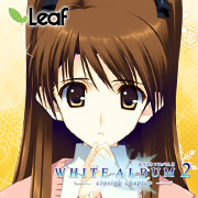 WHITE ALBUM2 -closing chapter-��Leaf